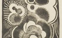 В.Э.Вильковиская. Виньетка «Малахит». 1921. Бумага, ксилография. Из собрания ГМИИ РТ