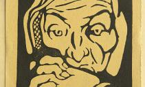 В.Э.Вильковиская. Старуха. 1920. Бумага, линогравюра. Из собрания ГМИИ РТ