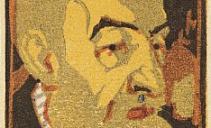 В.Э.Вильковиская. Портрет отца. 1921. Бумага, цветная ксилография. Из собрания ГМИИ РТ