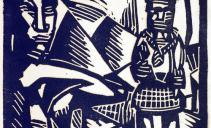 Д.М. Федоров. Под негров. Лист графического альманаха «Всадник» № 1. 1920. Бумага, линогравюра. Из собрания ГМИИ РТ