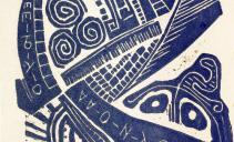 Меркушев М.И. Беспредметная орнаментальная гравюра. Лист из графического альманаха «Всадник» № 1. 1920. Бумага, линогравюра. Из собрания ГМИИ РТ