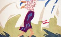 Андреевская М.Г. Ветер. Лист графического альманаха «Всадник» № 1. 1920. Бумага, цветная линогравюра. Из собрания ГМИИ РТ
