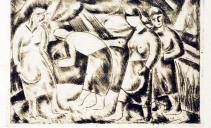 Плещинский И.Н. Жницы. 1924. Бумага, сухая игла. Из собрания ГМИИ РТ