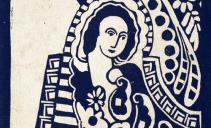 Платунова А.Г. Солничка. Лист из альбома «Трое». 1922. Бумага, линогравюра. Из собрания ГМИИ РТ
