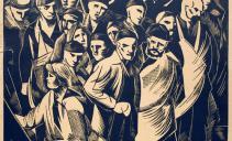 Чеботарев К.К. Ленин умер, компартия жива. 1924. Бумага, линогравюра. Из собрания ГМИИ РТ9998